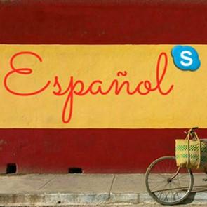 www.spanskyonline.ru